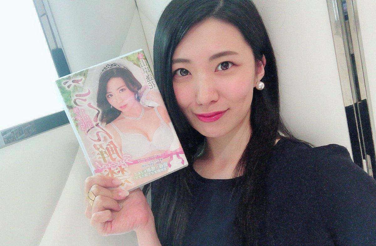 Aika ごっくん 山岸逢花 ❤︎ 2/5〜9 舞台【くつ屋さんのおはなし】 on twitter