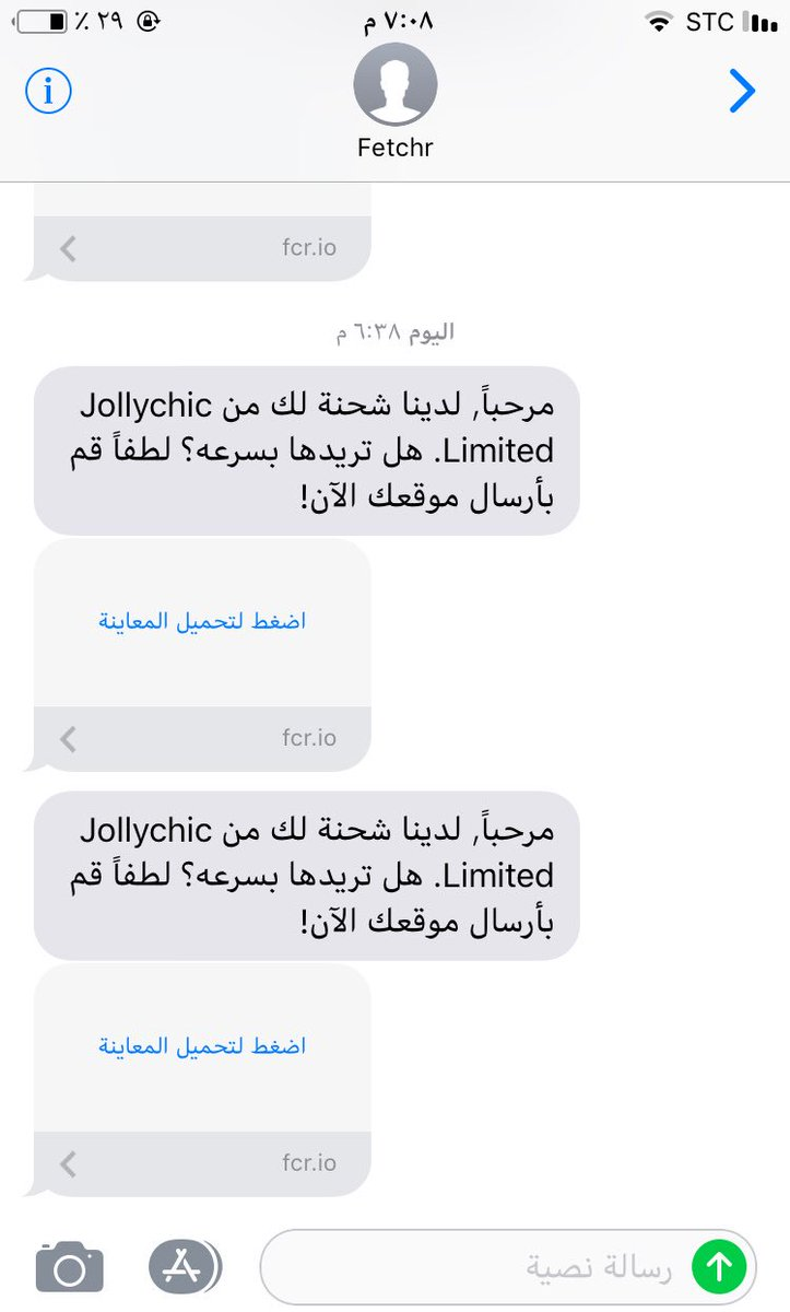 39887bdd3 جولي شيك السعودية on Twitter: