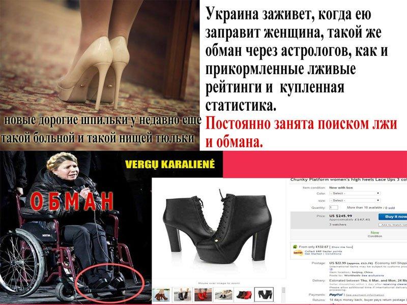Рада звільнила Данилюка з посади міністра фінансів - Цензор.НЕТ 3628
