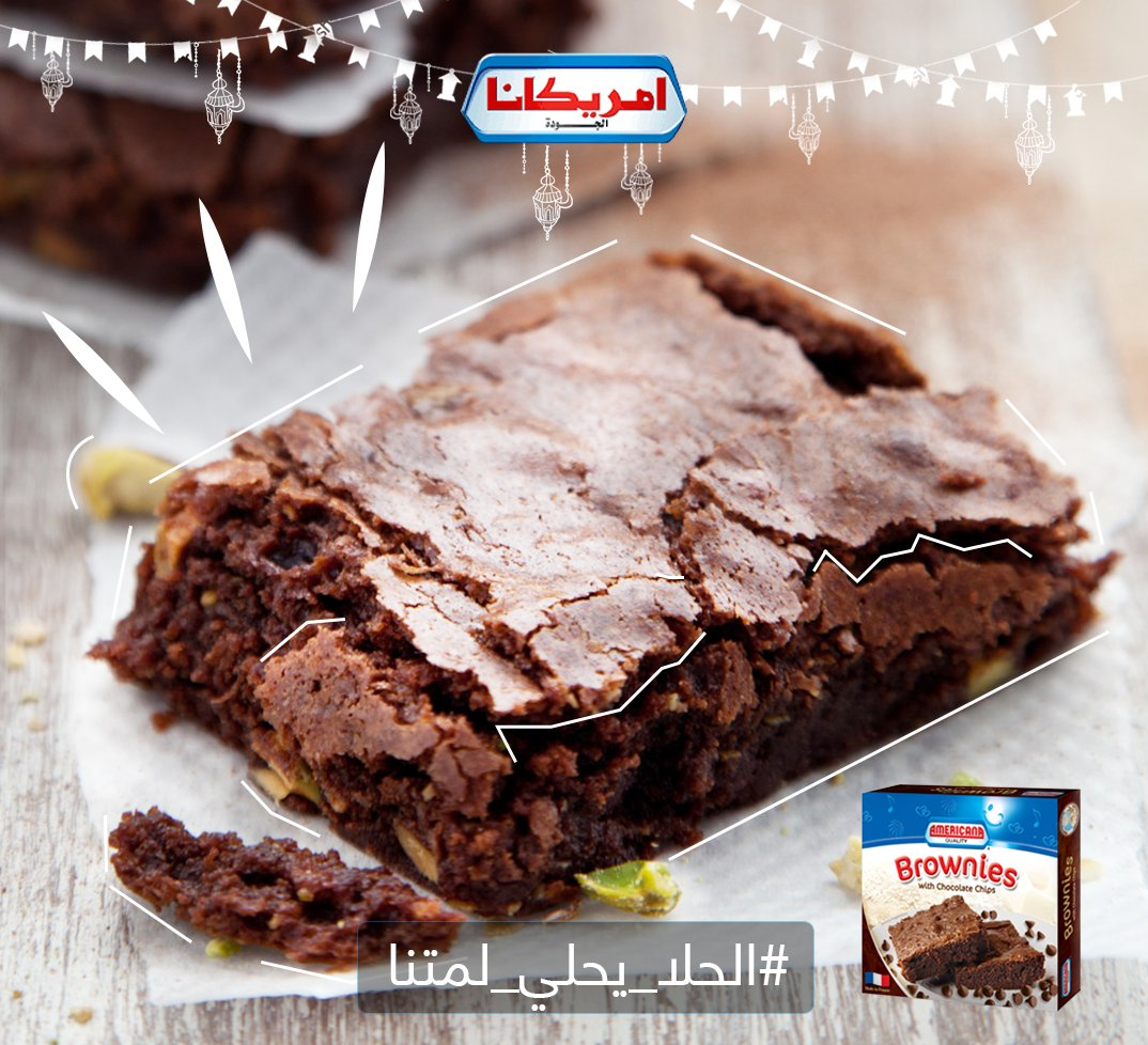 Americana Cake On Twitter البراونيز بتلزق منك في الصينية حطي تحتها ورق زبدة وده هيخليها متلزقش Do The Brownies Stick In The Oven Pan Place Butter Sheet Under It And Forget About