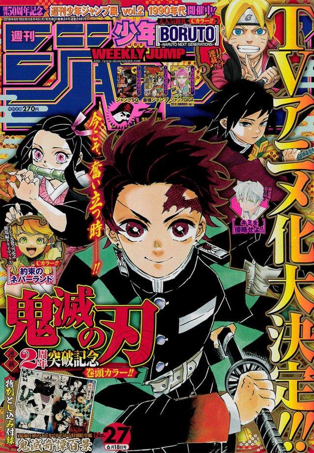 吾峠呼世晴「鬼滅の刃」TVアニメ化、制作はufotable!最新11巻も本日発売