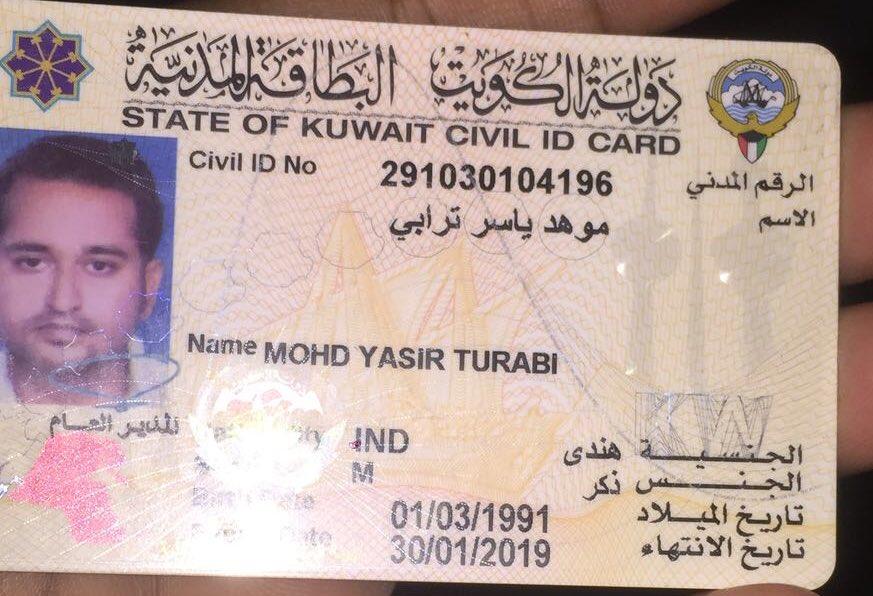 Is Yasir kuwait
