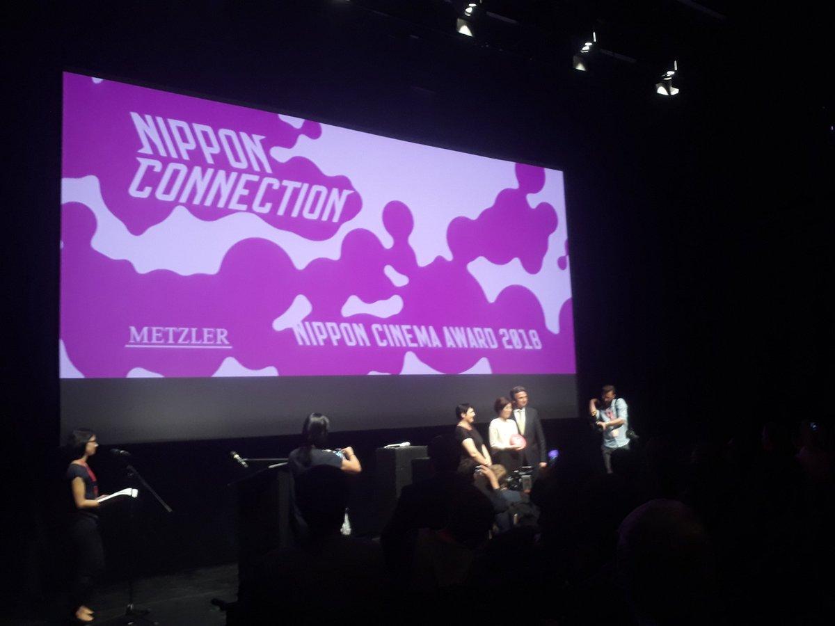 Nippon Connection On Twitter Herzlichen Glückwunsch