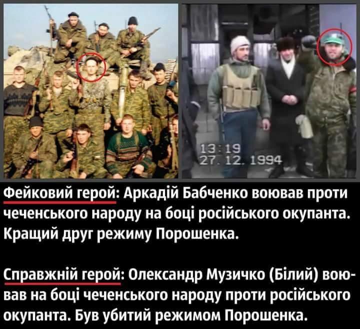 Справу про замах на Осмаєва й Окуєву розгляне суд присяжних, - прокуратура - Цензор.НЕТ 9939