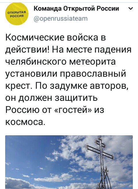 """В синагогу, в мечеть, в церковь, здесь все от небесной канцелярии зависит, - глава """"Вода Крыма"""" о вариантах спасения полуострова от засухи - Цензор.НЕТ 7354"""