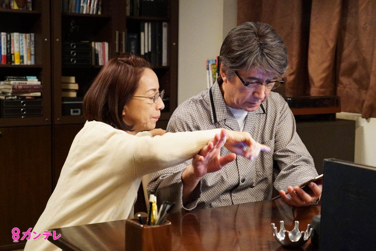 「68歳の新入社員」的圖片搜尋結果