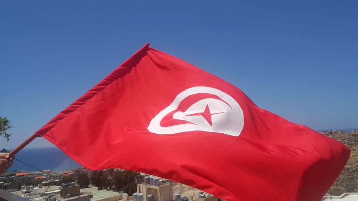 تونس hashtag on Twitter