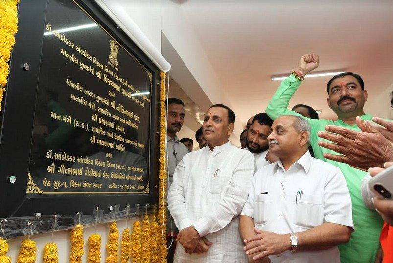 ગાંધીનગર: ડૉ. આંબેડકર અંત્યોદય વિકાસ નિગમની નવીન કચેરીનો કાર્યારંભ કરાવતા મુખ્યમંત્રી રૂપાણી