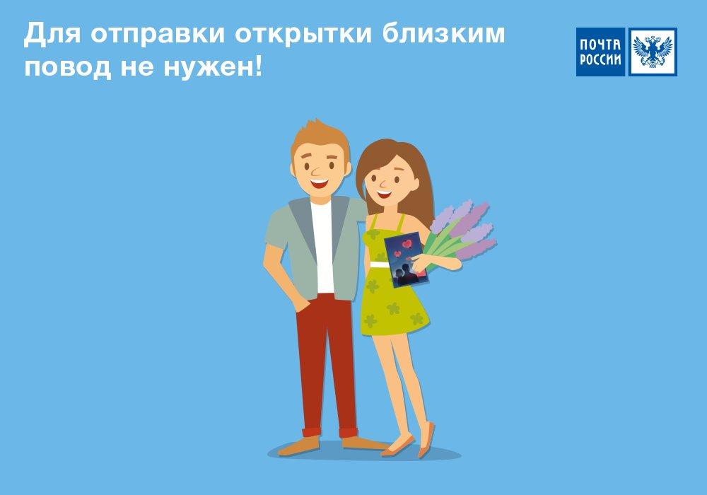 Сайт открыток для отправления