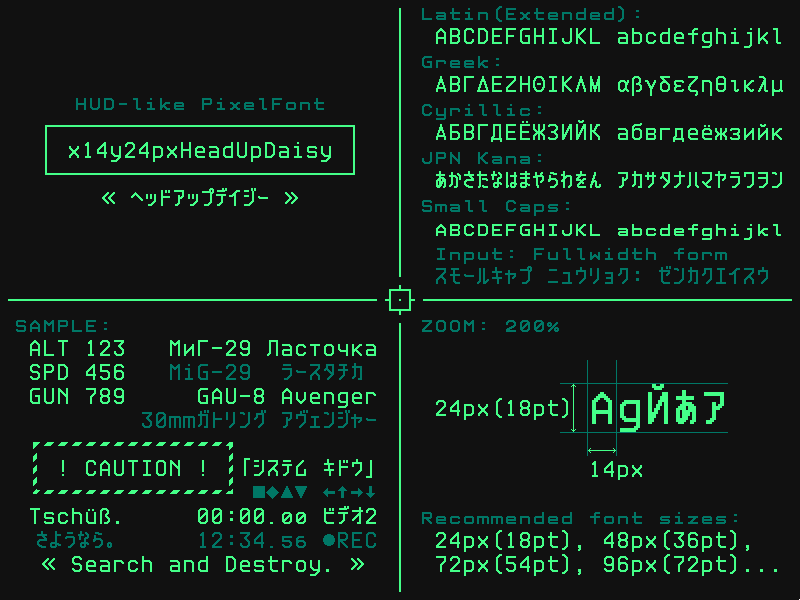 HUD風フォント「ヘッドアップデイジー」完成しました!! 独特なデジタル感をもった大型ドットフォントです。 ダウンロードはこちらからどうぞ!