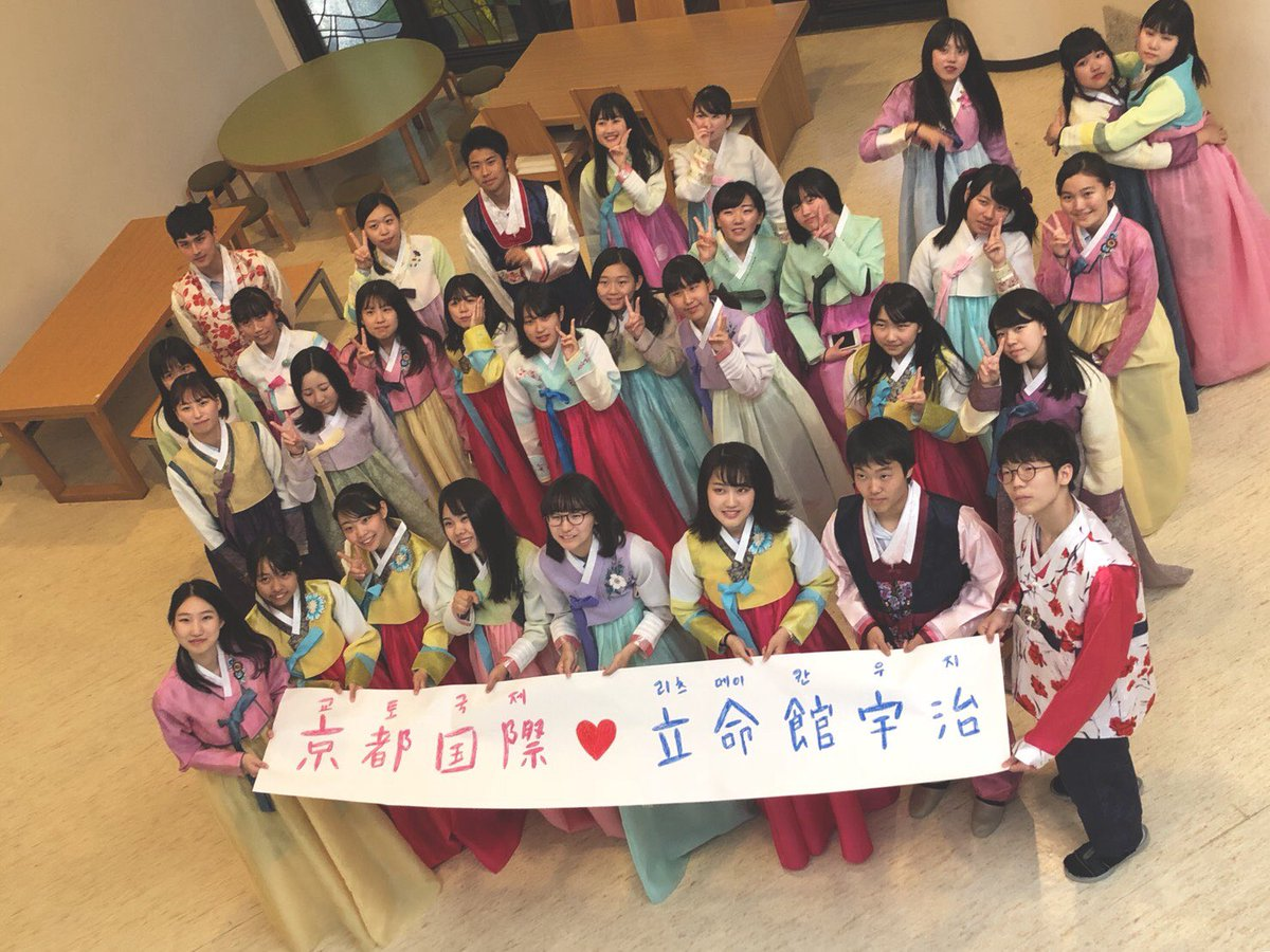 高校 京都 国際