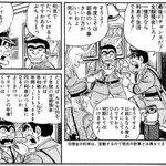 昭和の頃はよかった?1億円預けたら利息で生活できた!