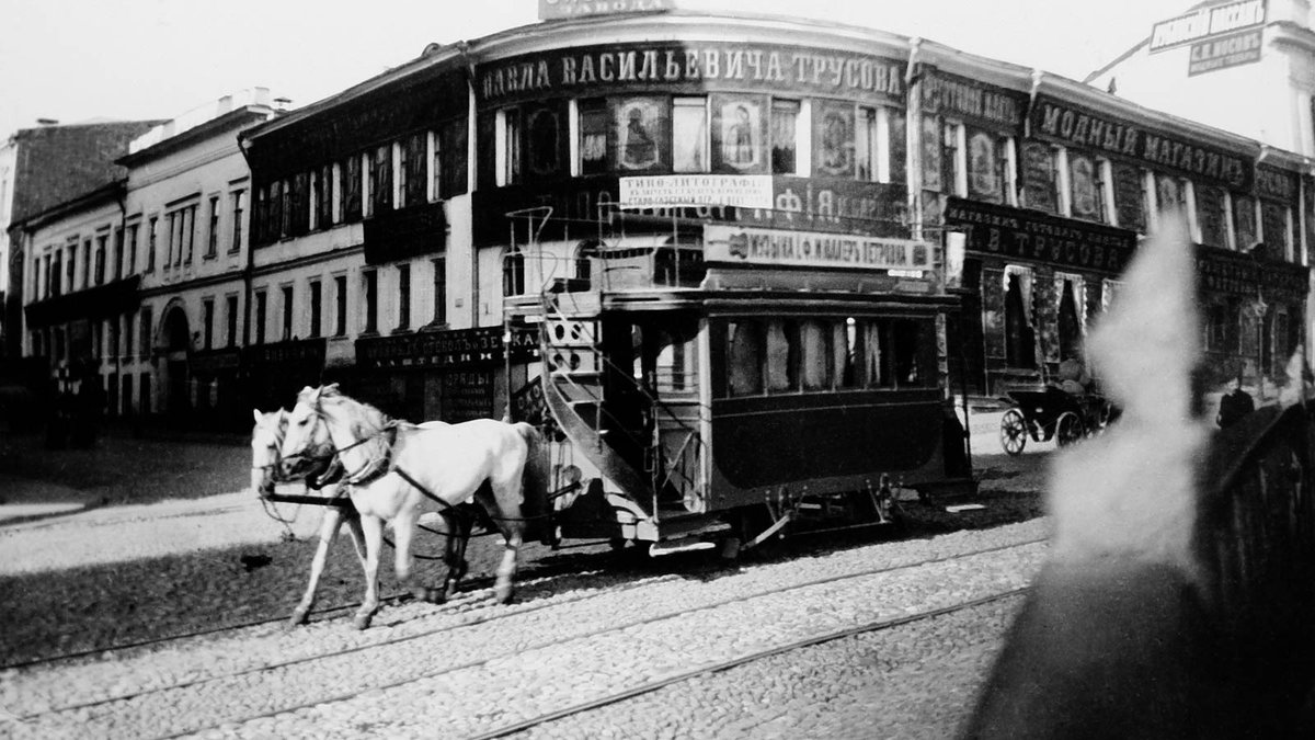Картинки первый трамвай с конной тягой