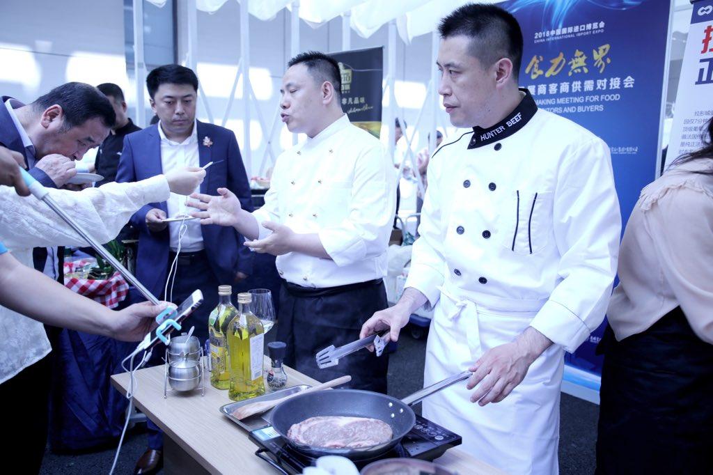 Shanghai matchmaking Expo stevnemøte