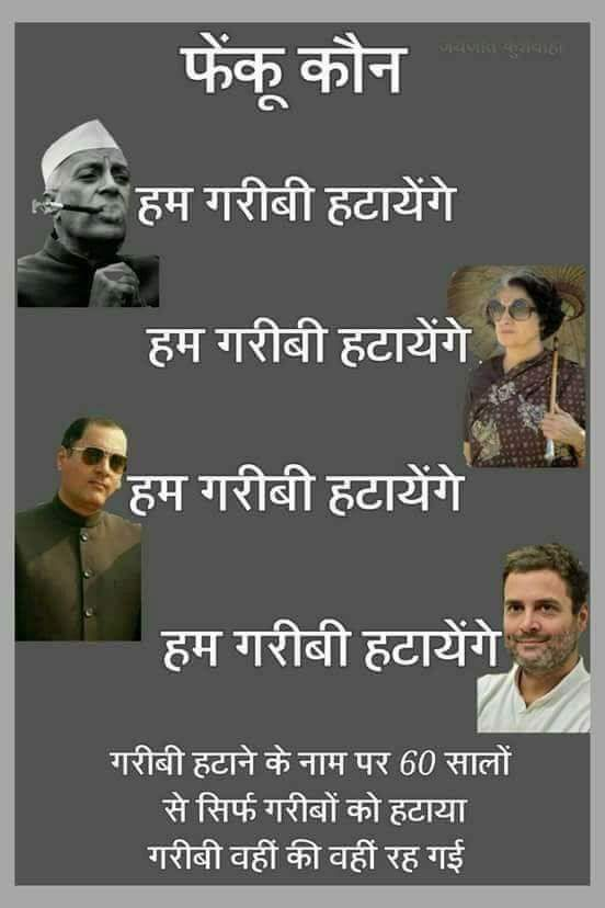 #Congressagentthipsay Latest News Trends Updates Images - ViShNu_SiNgH74