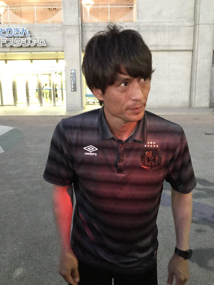 ガンバ大阪 監督