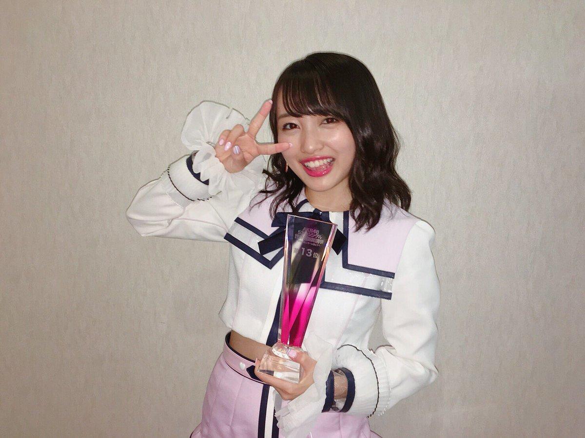 向井地美音 AKB48 グラビア 画像 エロい ムチムチ