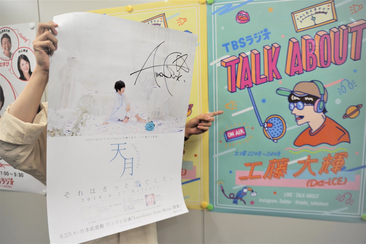 TALK ABOUTさんの投稿画像