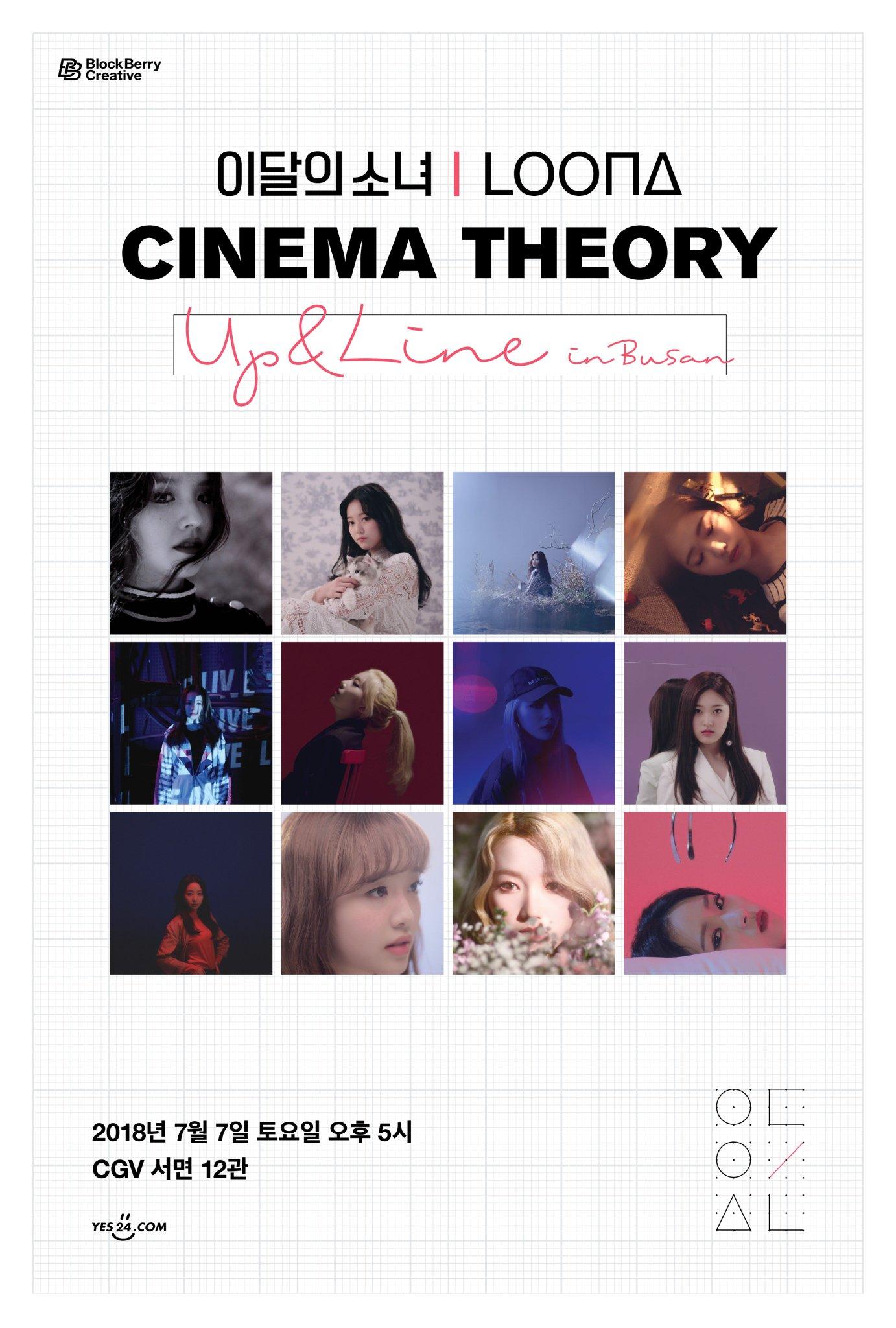 →リミ ■ユワ→ᄇネ↓ンリ →ᄃフ→ツᄄ! [ #↓ンᄡ→ヒᆲ↓ンリ↓ニフ→ナタ Cinema Theory : Up&Line]↓ンᄡ →ᄊタ↓ツᄚ↓ント ↓ᄚᄒ↓ユト↑ᄚム→ヒネ→ヒᄂ゚リニ゚メユ ¬ヨᄊᄌマ https://t.co/2xWb6niQUe #LOONA https://t.co/RrI9tXuMqv