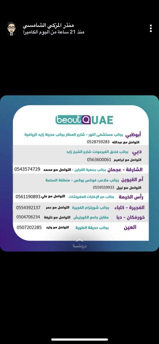عارف عمر on Twitter:
