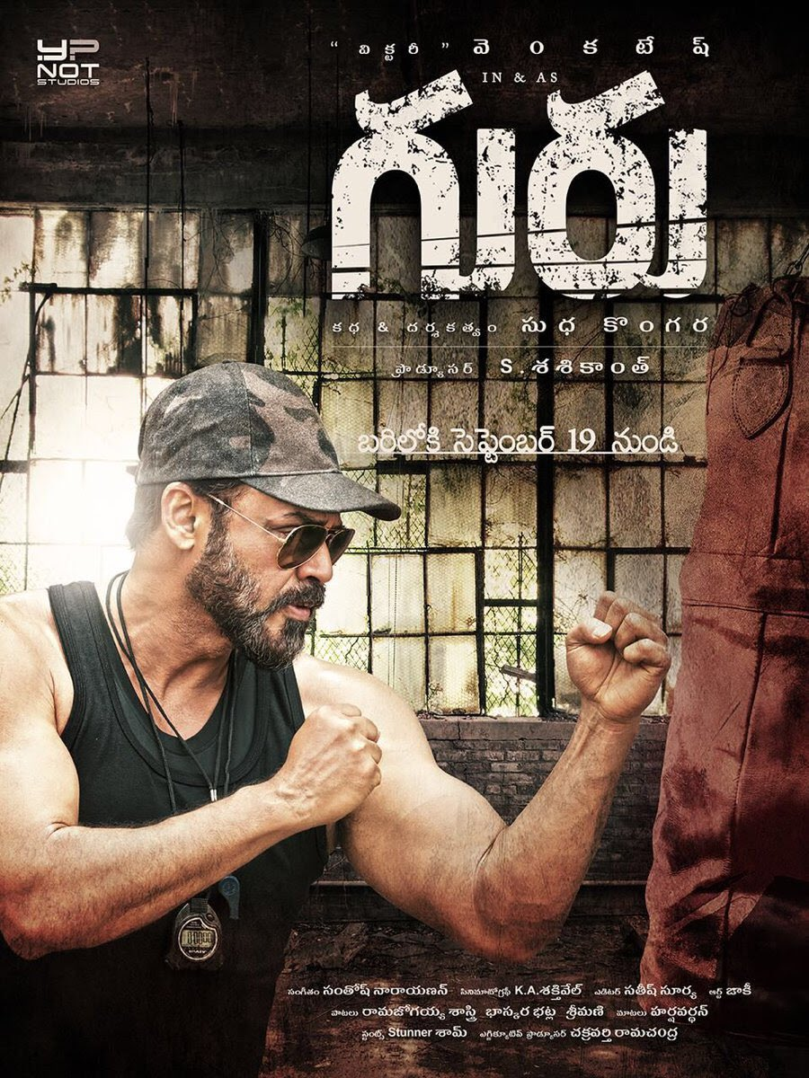 Guru (2018) Hindi Dubbed HDTVRip x264 AAC 700MB