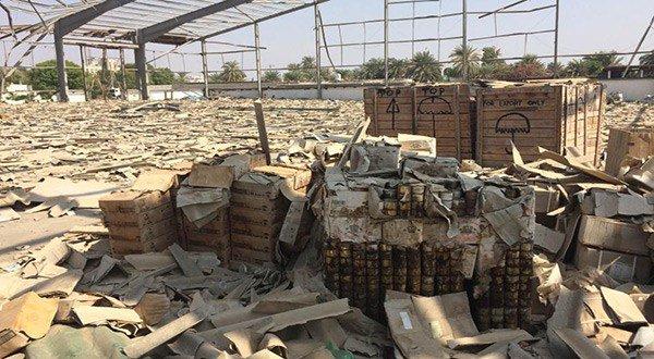 HRW Alarmed Over Saudi-Led Aggression on Yemen'sAl-Hodeida Photo