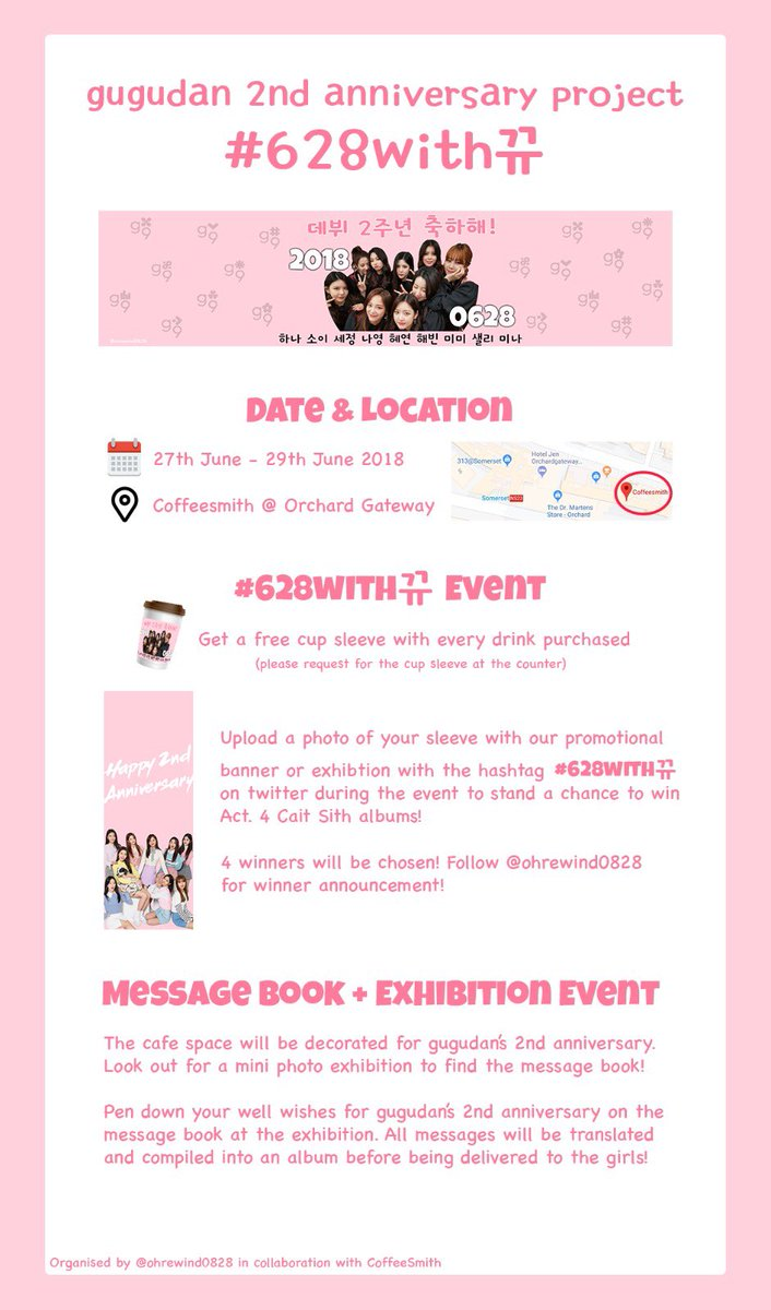 Oh Rewind On Twitter Gugudan 2nd Anniversary 628with뀨 Cup Sleeves Message Book Photo Exhibition When 27 June 29 June Where Coffee Smith Orchard Gateway Sg Danjjaks Come Down Stand