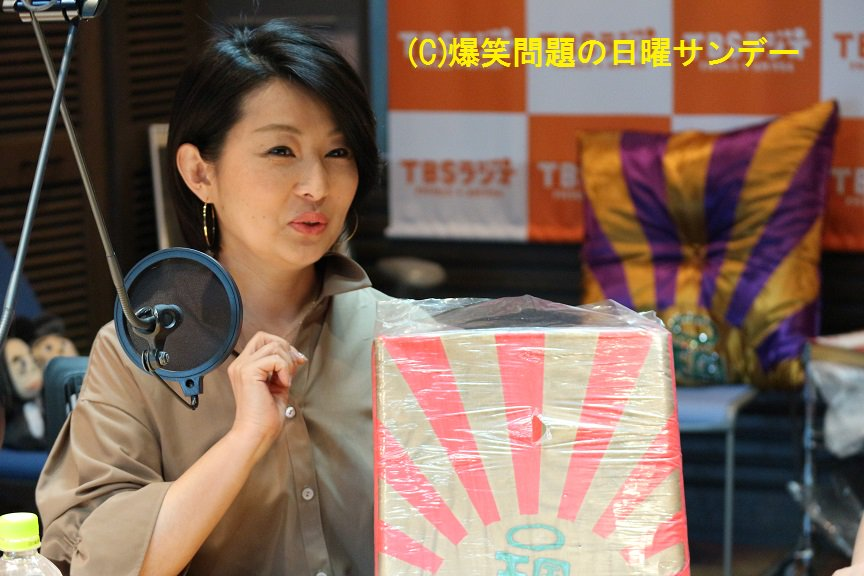 「爆笑問題の #日曜サンデー」 #ns954 #爆笑問題 結成30周年に便乗して2人を作った成分を30個紹介しています。現在、ボキャ天で共演した #小島奈津子 アナがゲスト出演中です(スタッフ拝)太田さん・田中さんも久しぶりの再会!