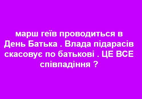Марш рівності в Києві завершився - Цензор.НЕТ 9853