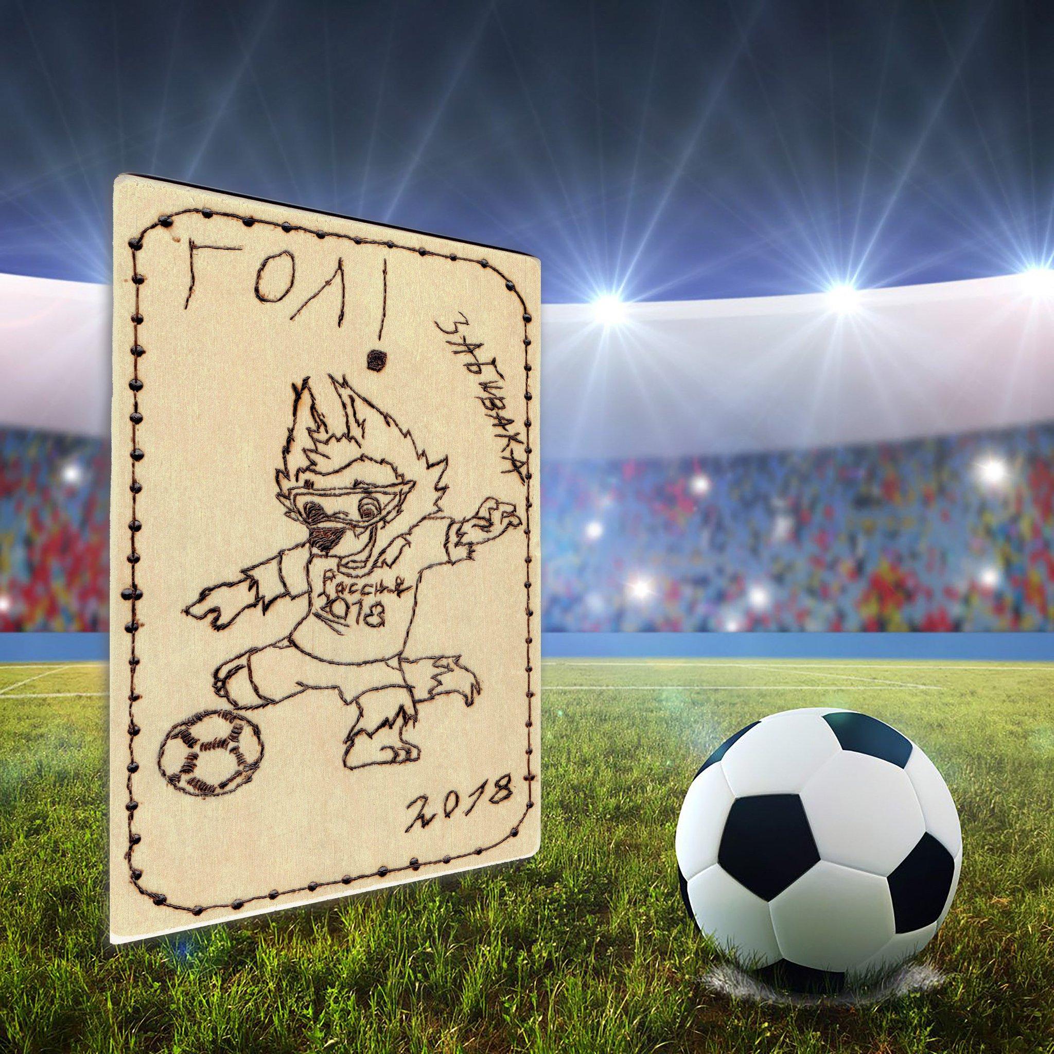 Днем рождения, поздравительные открытки футбол
