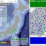 震度2 Twitter Photo