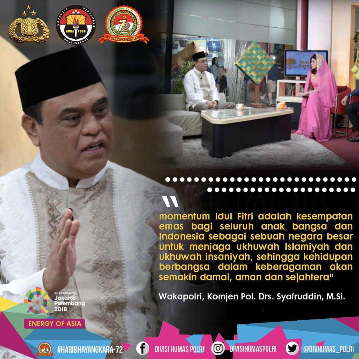 "Divisi Humas Polri в Twitter: ""Momentum Idul Fitri adalah kesempatan emas  bagi seluruh anak bangsa dan Indonesia sebagai sebuah negara besar untuk  menjaga ukhuwah islamiyah dan ukhuwah insaniyah, sehingga kehidupan  berbangsa dalam"