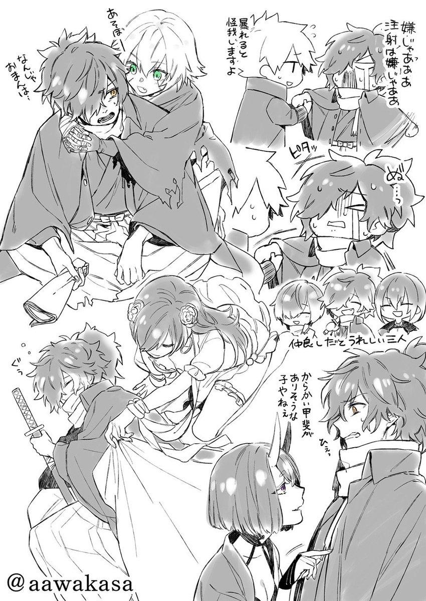 Rukiさんの投稿画像