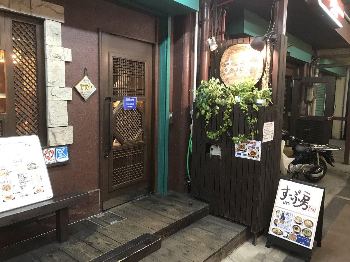 竹内雄悟さんの投稿画像