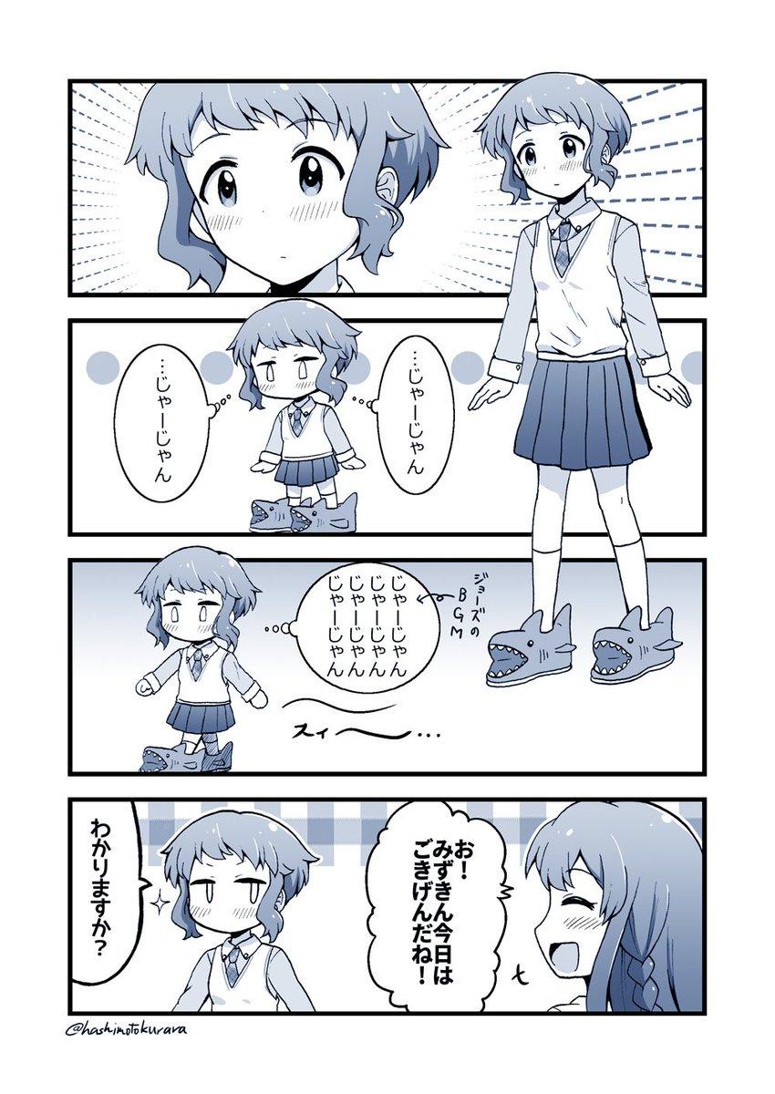 和春 (@kzhl765) | Twitter