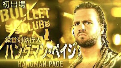 theAdamPage photo