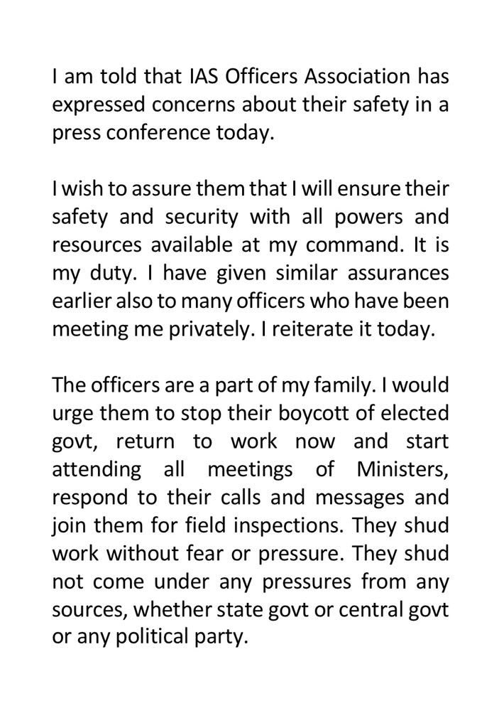 My appeal to my officers of Delhi govt ....