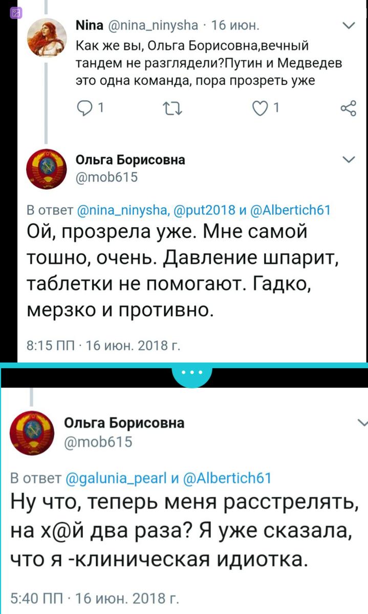 Путинизм головного мозга