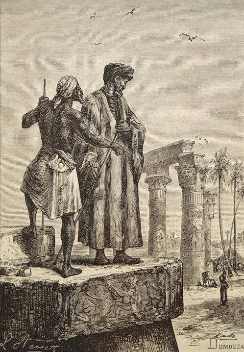 Who was IbnBattuta? therihlah.com/2018/06/17/who…