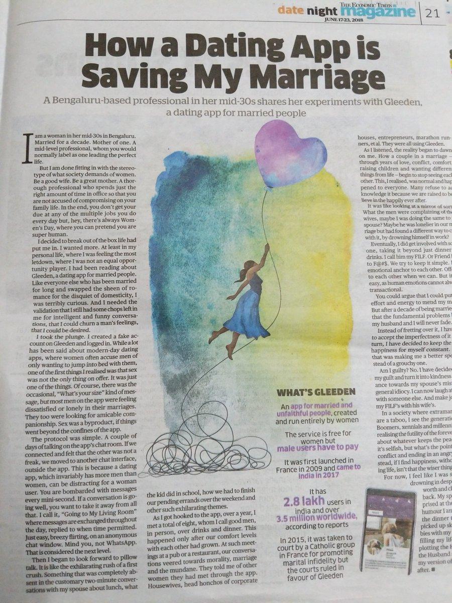 Samhini marriage de manar et bilale