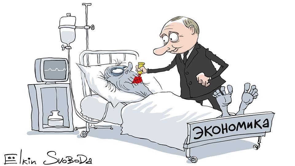 """""""Гривна была плотнее и тверже, а рубль - пустые и нетвердые деньги"""", - крымчанка, которой Медведев пожелал """"держаться"""" - Цензор.НЕТ 9265"""