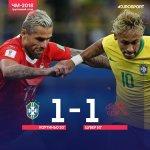 #БразилияШвейцария Twitter Photo