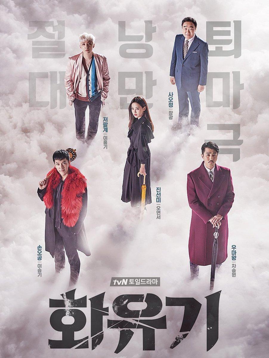 韓国ドラマ ほびっと