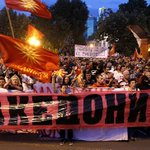 Македонии Twitter Photo