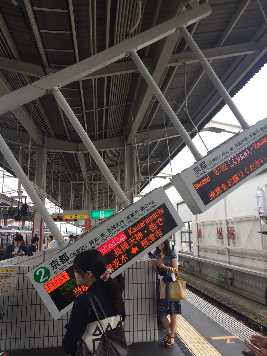 震度6弱の地震で茨木市駅の電光掲示板が破損している画像