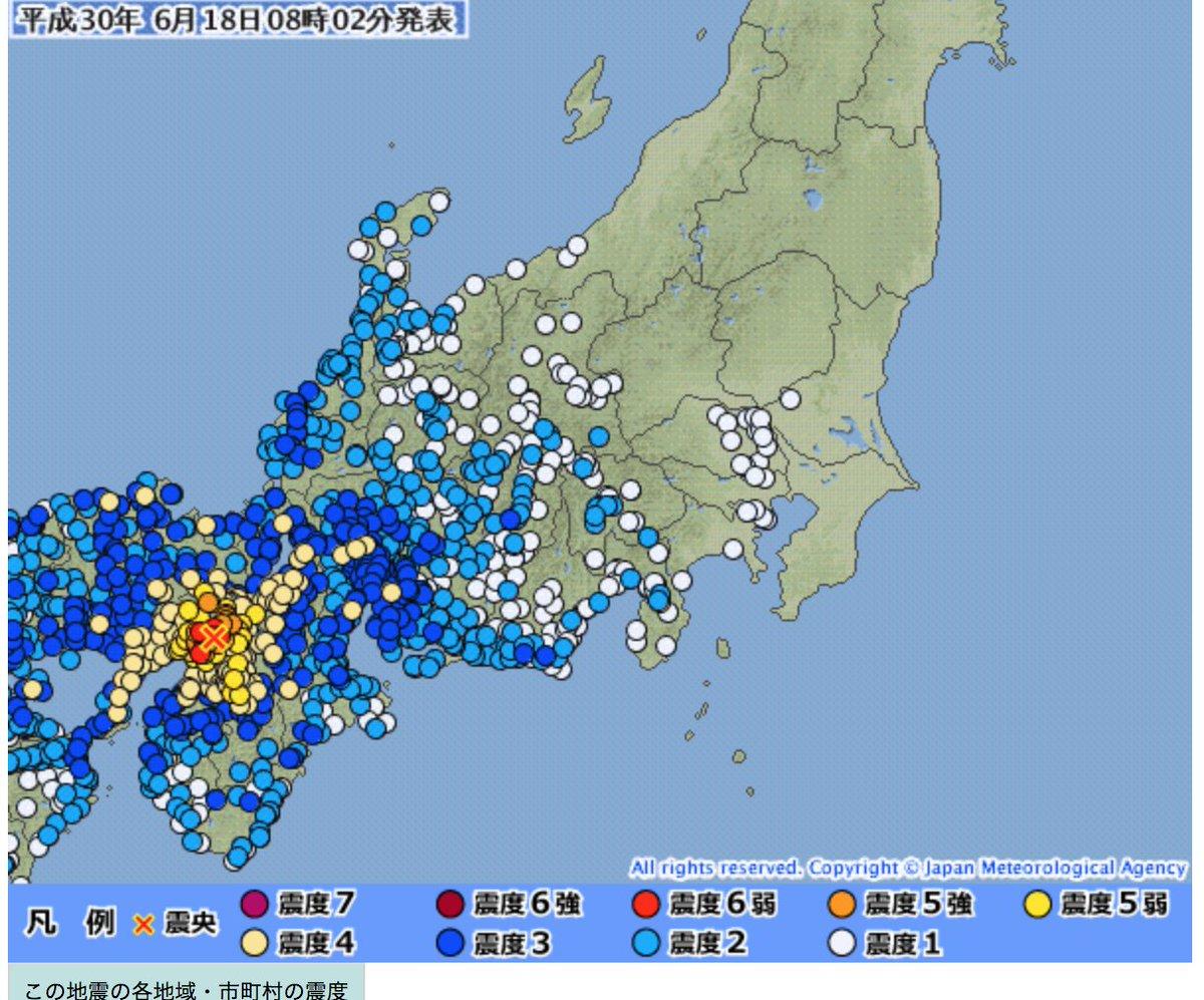 速報 大阪 地震