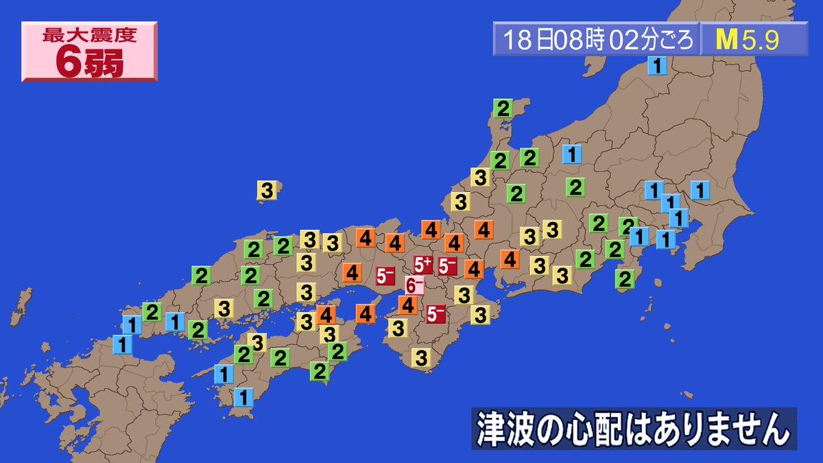地震 震度 北部 大阪