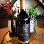 Bingham Family Vineyards Grapevine wants to share this story Bingham Family Vineyards Grapevine: This weekend we're tasting our 2014 Reserve #Dolcetto! Tasting ends on Sunday at 6pm! Come see us and taste this delicious 100% #TexasEstateWine! #TXwine