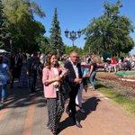 Ульяновской Twitter Photo