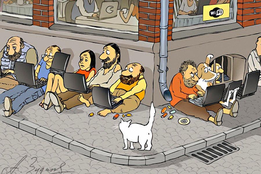 Картинка прикол про интернет, добрым утром